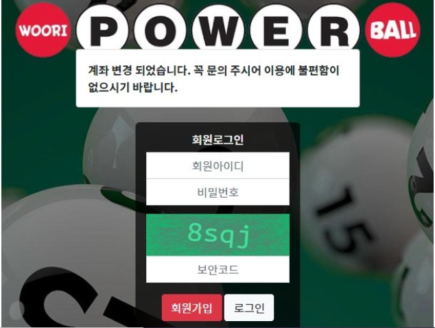 Find out how you can locate a safe Toto  (토토) site to place bets of great monetary value