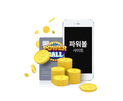 Watch Your Profits With Toto's Free money site (꽁머니사이트)