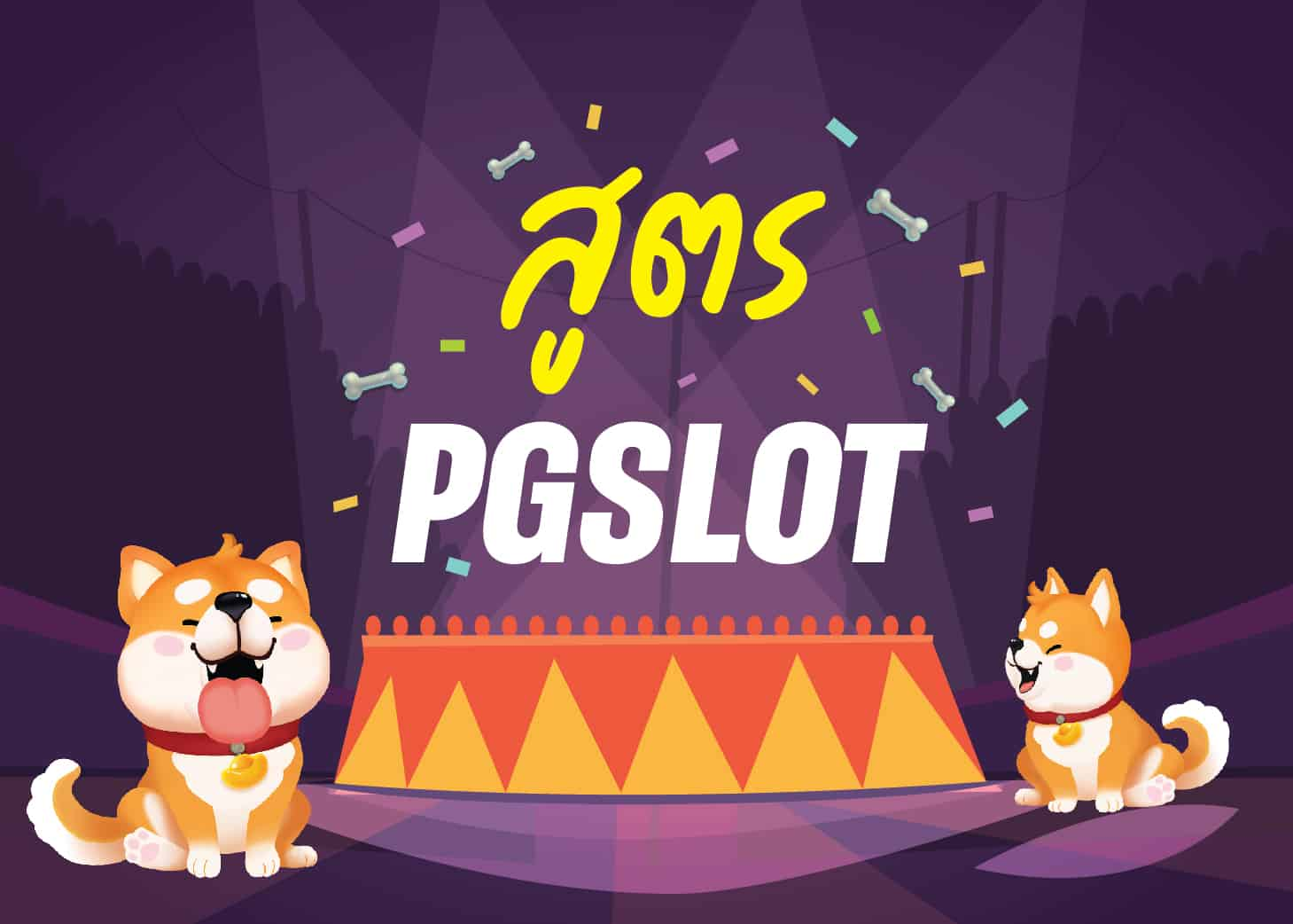 The documenting game of pgslot on-line which can be trending this time